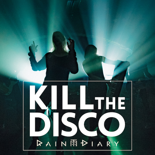 Kill the Disco